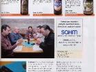 beverage-gastro_2-prosinec-2010